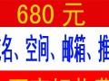 深圳龙岗快速企业网站建设送关键词推广