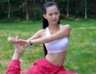 北京东城区哪里有瑜伽培训班 学瑜伽学费多少