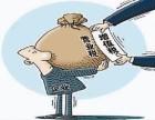 江苏税收优惠之各行各业合理筹划技巧解析