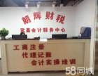 武昌专业代理记账,会计服务首选朗辉财务