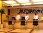 欢迎进入-!南京三洋空调(全国)各点)售后服务总部电话