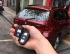 粤美汽车钥匙汽车开锁。