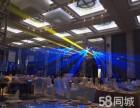桁架搭建 灯光音响舞台 桌椅 会议会展 开业典礼