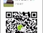 黄山代办出国旅游签证/商务考察签证-越南商务旅游自由行签证
