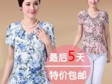 中老年夏装短袖T恤妈妈装女 40-60岁女装中年妇女短袖修身上衣
