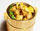 黄焖鸡米饭加盟-木桶饭瓦罐汤加盟 排骨米饭 猪脚饭