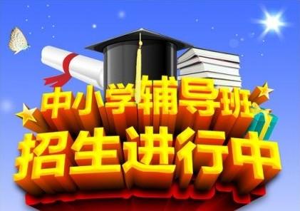 岳麓初中数学辅导,初中英语辅导,初中语文辅导,初一初二辅导