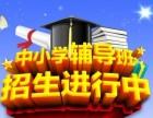 北京朝阳初中辅导班,初中英语补习,初中数学辅导,语文物理辅导