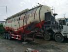 便宜55立方散装水泥罐车
