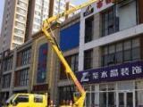 北京順義區升降車出租