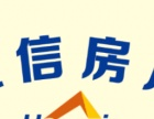 新沂河东新东民房 4间瓦房带院子 110㎡中等装修 待拆房