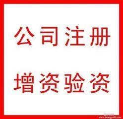 瑶海区工人文化宫大厦附近代办营业执照做账报税找张娜娜会计