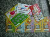 彩色刮奖卡印刷厂
