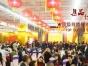 承接大小企业工厂年会酒席围餐,宴席盆菜,高端自助餐