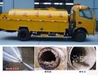 天津专业高压清洗市政管道 淤泥清理 工业管道清洗 吸污抽粪