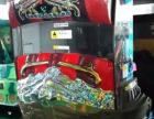滨州游戏机回收 电玩城游戏机回收 模拟机赛车机回收跳舞机回收
