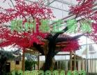 河南 郑州 假树 仿真花 仿真树 供应 价格