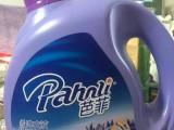 芭菲洗衣液全国批发,一折发货
