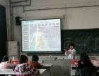 湘潭哪里有针灸培训学校