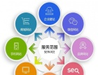 PC网站+手机网站+微信公众平台网站+APP+中英