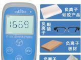 负离子测试仪-广州负离子测试仪生产商