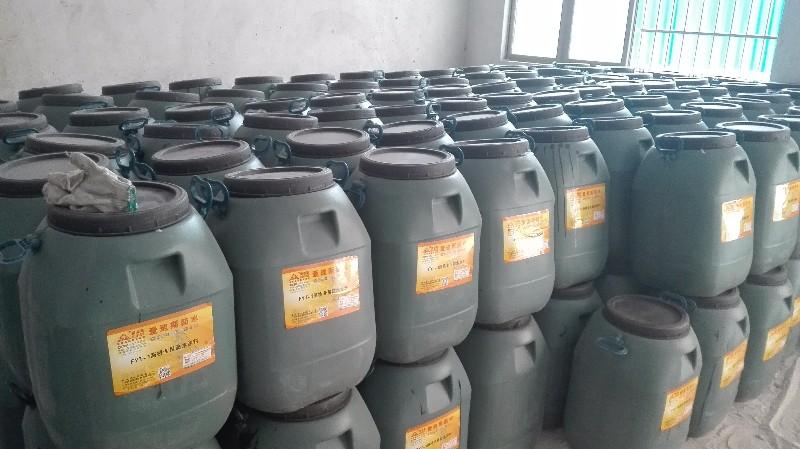 厂家供应DBS聚合物改性沥青防水涂料