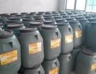 APP高聚物改性沥青防水涂料价格