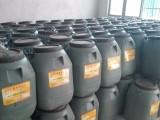 厂家供应背水压防霉防水涂料