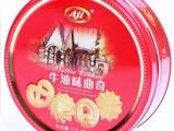 AJI 牛油曲奇饼干 精品铁盒装 年货必备 113g 三色,整箱