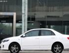 丰田卡罗拉2013款 卡罗拉 1.6 手动 GL 炫酷特装版 新