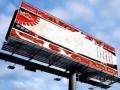北京广告策划广告设计广告制作喷绘制作展架制作kt板制作