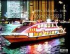 上海浦江游览船餐-新春江号-浦江游览自助餐图片
