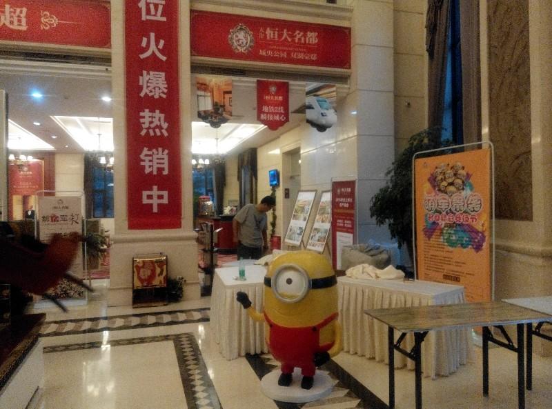 出租小黄人模型 北京小黄人出租制作电话多少呢?