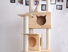 实木(松木)猫爬架