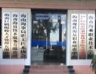 汉语语言文学
