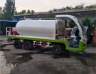 新能源环保电动洒水车出厂价格