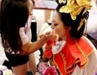 深圳西乡那里有美发学校 深圳宝安的化妆学校