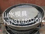 检查井钢模具厂 山东检查井钢模具尺寸