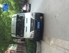 上海大众物流货运出租车4元每公里