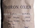 供应优质硼酐 郑州恒利化工硼酐厂家直销