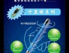 珠海哪里有林文正姿护眼笔卖?是什么样的笔?笔芯用完了怎么办?