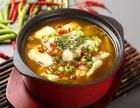 菏泽好吃的石锅酸菜鱼-菏泽哪家苏家渔较好吃!