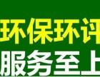 武汉工程环评