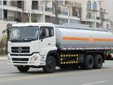 河南D30环保溶剂油