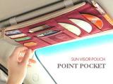 韩国多功能GMZ汽车遮阳板收纳 驾驶位悬挂式CD包 可放卡A13