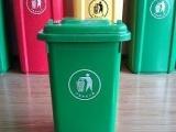 供应240升垃圾桶宁德塑料垃圾桶 龙岩塑料垃圾桶