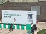温州平阳毕业典礼策划