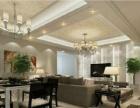 宣德装饰-承接家居、商场、办公室、娱乐场所装饰工程