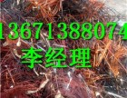 唐山废电缆回收各县废铜回收高价
