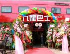 广州九龙巴士奶茶加盟怎么样?细节决定成败